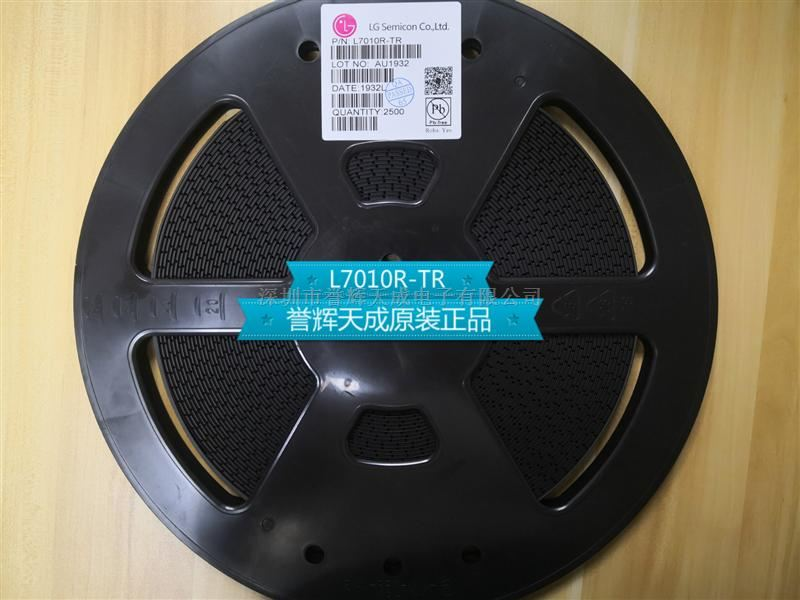 L7010R-TR