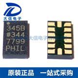 ADXL345BCCZ-RL7 ADI LGA-14 3轴惯性传感器