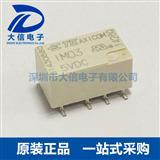 IM03GR 信号继电器 5VDC 5伏 SOP8