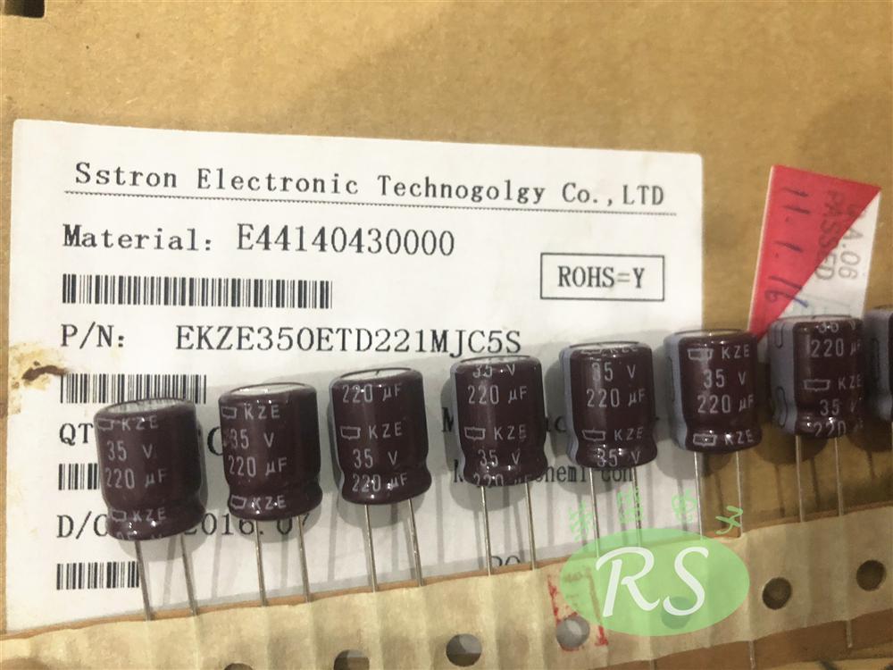 EKZE350ETD221MJC5S进口黑金刚35V 220UF