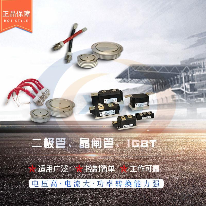 [正品]poseico可控硅模块ATT461S20