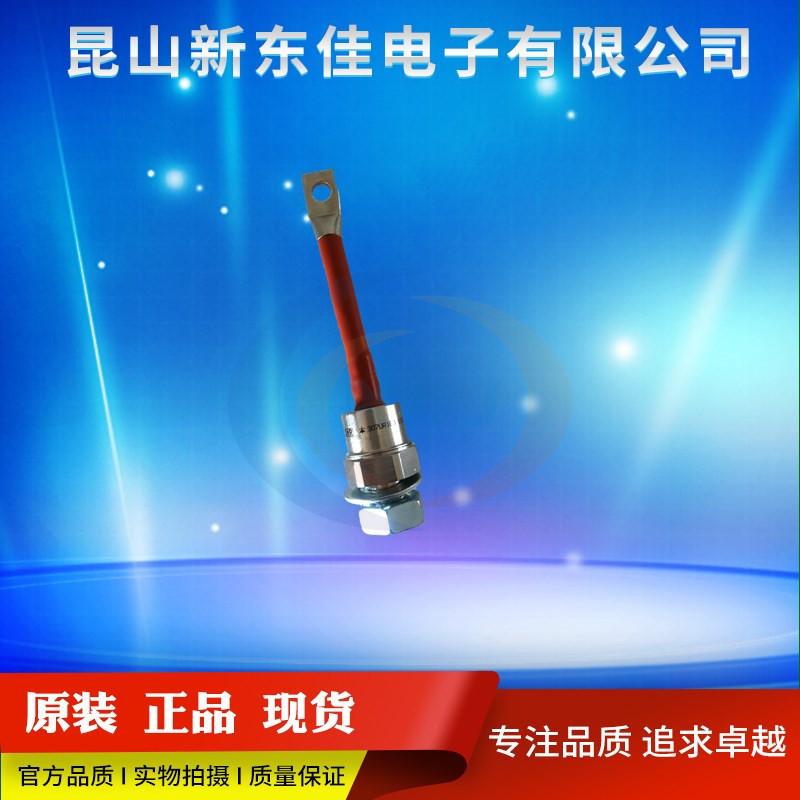供應vishay螺栓可控硅181RKI80PBF電力電子半導體配件