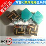 原装 TCM8230MD SMD CMOS数字集成电路硅单片 VGA摄像头模块
