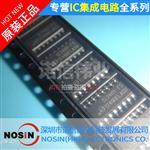 原装 SI2401-FSR SI2401-FS 16-SOIC接口调制解调器IC 电子元器件