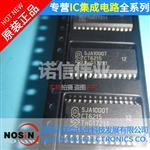 原装 SJA1000T SOP-28网络控制器 CAN接口收发控制器 电子元器件