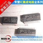 原装现货 FE1.1S 接口IC USB2.0高速4端口集线器控制器 SSOP-28