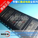 KM41C16000CK-6 SOJ-24集成电路IC DRAM存储器芯片 电子元器件