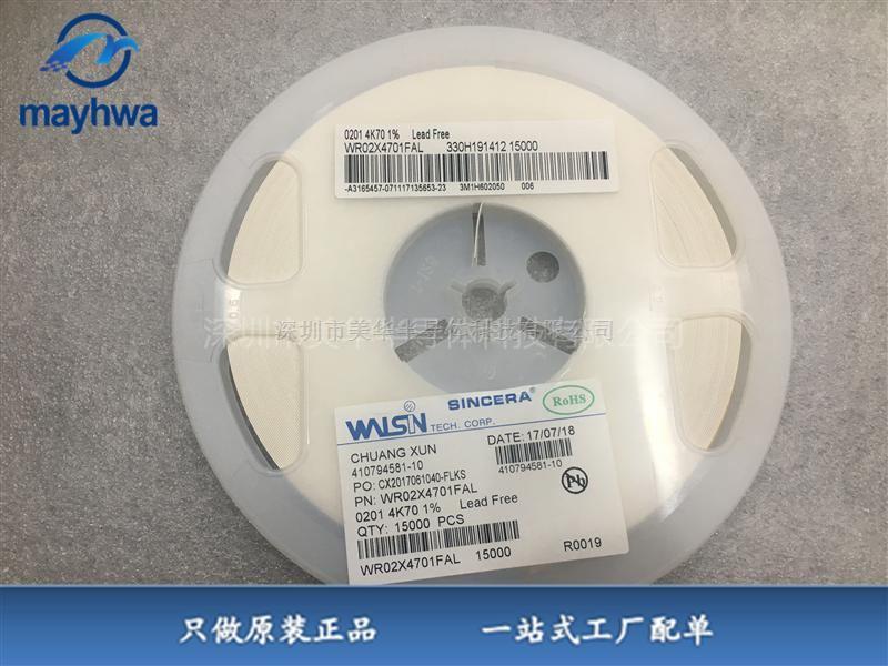 WR02X4701FAL