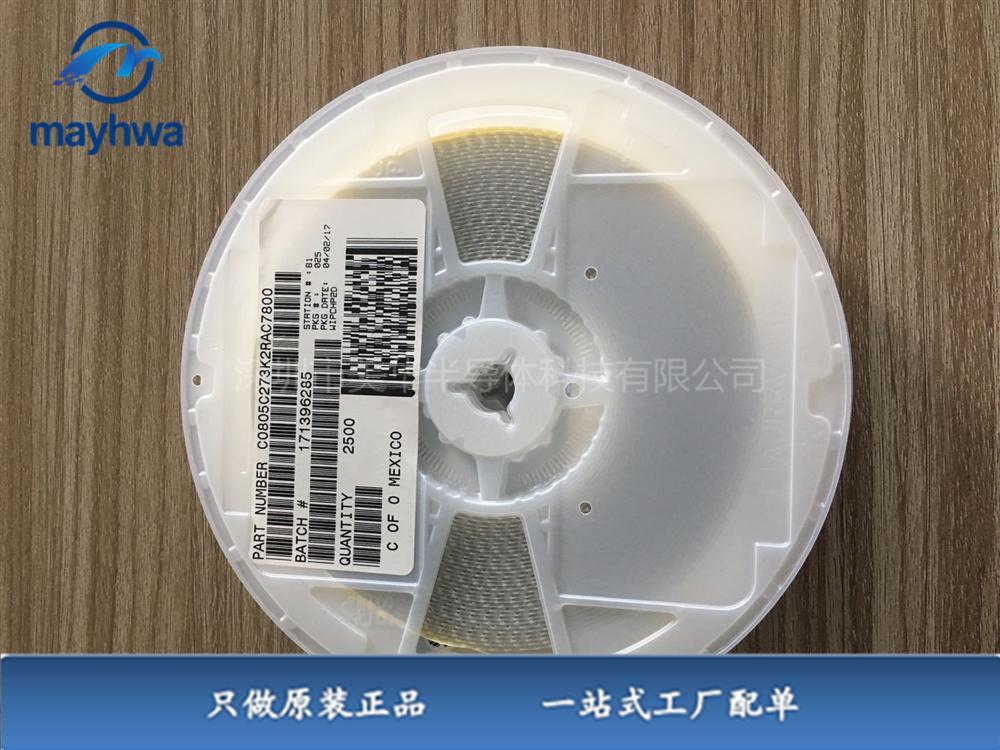 供应C0805C273K2RACTU  KEMET  IC电子元器件全新原装现货