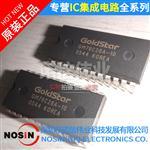 全新 GM76C28A-10 8位CMOS静态RAM DIP-24 SRAM存储器 电子元器件