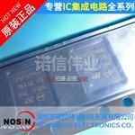 原装 M25P32-VME6TG 8-VDFPN非易失存储器芯片 内存IC 电子元器件