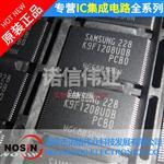 全新 K9F1208U0B-PCB0 TSOP48 NAND存储器IC  Flash内存 电子元件