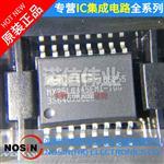 原装 MX25L6445EMI-10G FLASH-NOR 液晶电视存储器 闪存IC SOP16