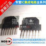 LA4275 IC音频放大器扬声器1-CH单声道6W CLASS-AB 封装SIP7