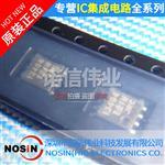 进口原装 NJM13404M 集成IC 双路运算放大器 8-SOIC 电子元器件