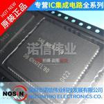 SAB80C537-N 80C537-N 84-LCC集成电路IC 单片机芯片 电子元器件
