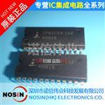 全新 CP82C54-10Z DIP24集成电路IC 可编程计时器IC 电子元器件
