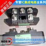 全新 6RI100G-160 二极管桥式整流器 5针外壳R606 模块 电子元件