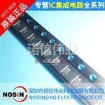 原装 PDZ16B SOD-323 16V 贴片稳压二极管IC 齐纳二极管 稳压管