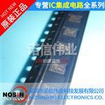 原装 1SMB5917BT3G DO-214AA集成电路IC 齐纳稳压二极管 电子元件