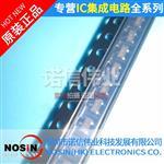 原装 PESD2CAN ESD电路保护二极管 SOT-23-3 静电保护管 电子元件