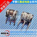 原装现货 3H230J1F5 放电管 贴片IC 3RM230-8 DIP-3 电子元器件