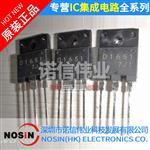 2SD1651 21寸行管彩电常用行管 带阻尼5A 60W TO-3P 电子元器件