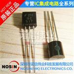 原装 BC517 直插TO-92-3集成电路IC NPN达林顿三极管 电子元器件