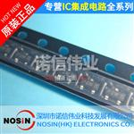 原装 BFR92A BFR93A 贴片高频三极管 NPN晶体管 SOT23-3 电子元件