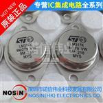 全新 LM317K 铁帽TO-3线性稳压器IC芯片 可调稳压电源 电子元器件