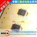 IR3C系列 IR3C02AN APC激光二极管 激光驱动器 SOP-8 电子元器件