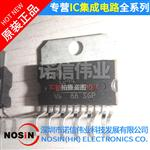 全新 L294 L295 292 螺线管驱动器电源开关 Multiwatt 电子元器件