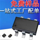 ON三极与 SCR 输出光电耦合器MOC3023  DIP