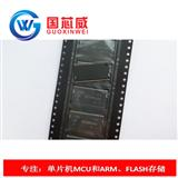 存储器MT48LC32M16A2P-75:C