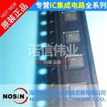 原装现货 88PG877-A3-NFB1C000 DSP切换器芯片 QFN18 电子元器件