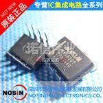 MAX6301CPA EPA 电源IC 监控电路 处理器 开路漏极/集电极 DIP-8