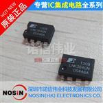 原装 LNK364GN 液晶开关电源管理IC芯片 SMD 滚筒洗衣机电源芯片