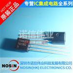 原装现货 TL431BQLP TO-92-3集成电路IC 可调式分流器 电子元器件