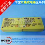 原装 M4T28-BR12SH1 DIP4时钟计时IC 可拆卸锂电源电池 电子元件
