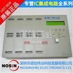 GW-PRO2 编程器 烧录器 可加开关切换11V/12.5V 替代GW-PRO2 Plus