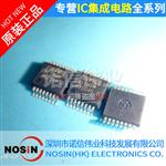 原装现货 AS5045-ASST 12位可编程磁旋转编码器 SSOP16 电子元件