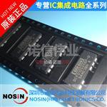 原�b DCP010505BP-U SMD-7集成�路IC 直流�D�Q器芯片 �子元器件
