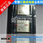 WIFI模块 AP6335 QFN 蓝牙模块 BLE4.0+EDR BT+WiFi模组芯片 原装