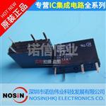 原装现货 G6D-1A-ASI-5V 小型电磁继电器 功率继电器 电子元器件