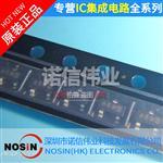 进口原装 BAS16 贴片开关三极管 A6W SOT-23 电子元器件