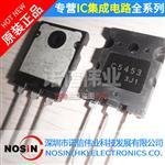 2SC5453 C5453 TO-3PL集成�路IC芯片 大功率三�O管 �子元器件