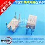 全新原�b TLP521-1(GB-TP1F) 光�耦合器DC-IN 晶�w管DC-OUT DIP4