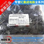 专业配单 ECQ-U2A224KL 薄膜电容器275V 聚酯金属化径向 电子元件