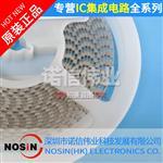 贴片陶瓷电容1812 0.1UF 200V X7R ±10% SMD C1812F104K2RACTU