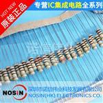 全新 100R 1/2W 直插碳膜电阻器 直插电阻0.5W DIP2 电子元器件